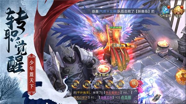 少年剑魂ios版 V1.0.1
