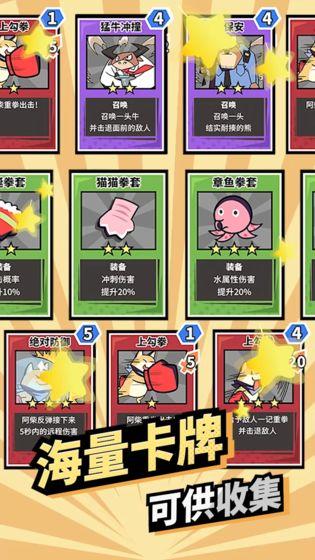 柴犬侠ios版 V1.1.38