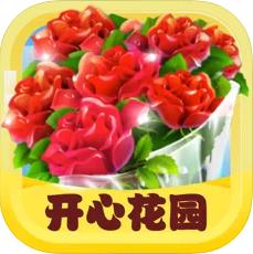 开心花园安卓极速版 V1.0.0