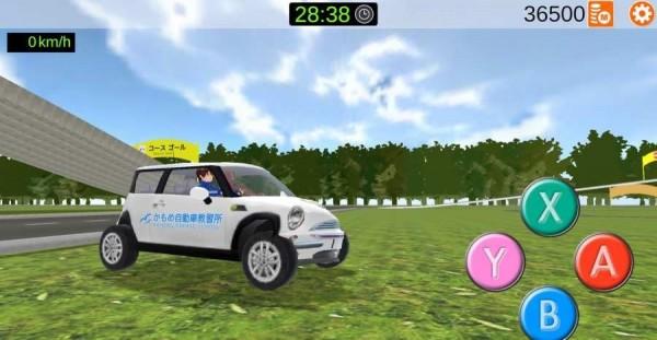 暴走驾驶学校模拟器安卓版 V1.0.023