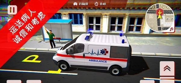120紧急情况救护车安卓无限金币版 V1.05