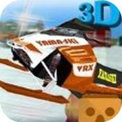 雪地摩托越野3D安卓版 V1.0