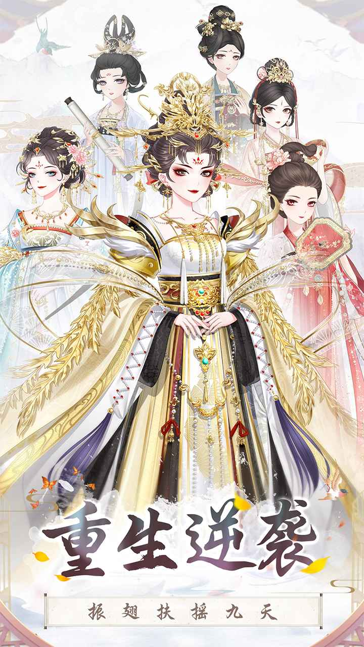 盛世芳华安卓九游版 V4.2.0