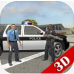 警察模拟器