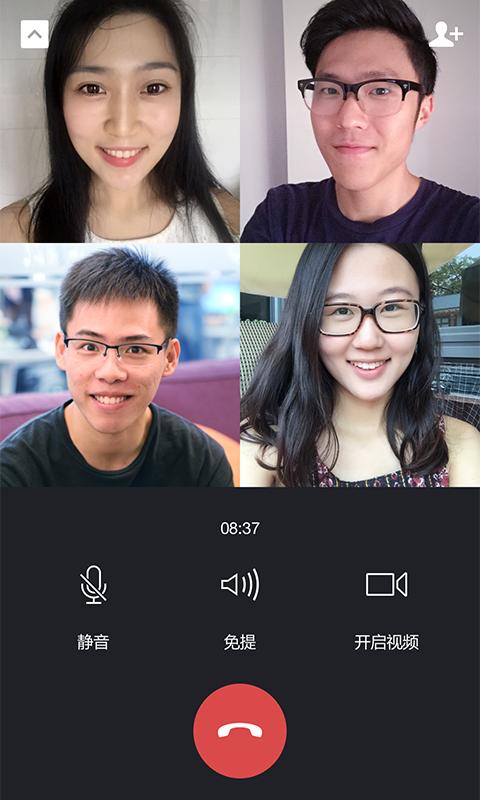 微信安卓版 V7.0.15